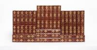 The Writings of George Eliot (in 25 vols)