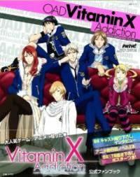 OAD『VitaminX Addiction』公式ファンブック (生活シリーズ)