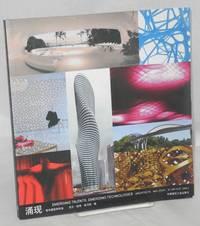 Yong xian: xue sheng jian zhu she ji zuo pin / Emerging talents, emerging technologies: architects