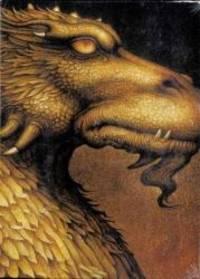 image of Inheritance (Eragon / Eldest / Brisingr) (The Inheritance Cycle)