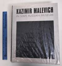 image of Kazimir Malevich In State Russian Museum