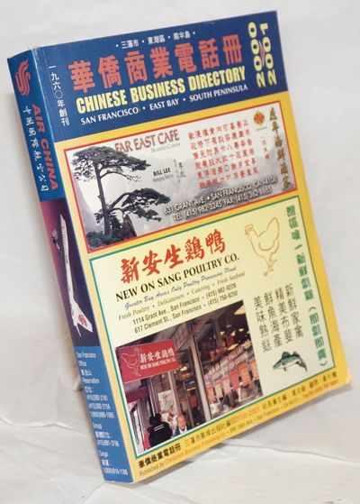 San Francisco: Chinese Business Publishing Co, 2000. 526p., very good in wraps; personal phone listi...