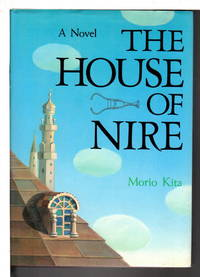 image of THE HOUSE OF NIRE.