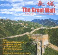 image of The Great Wall. World Cultural Heritage Site