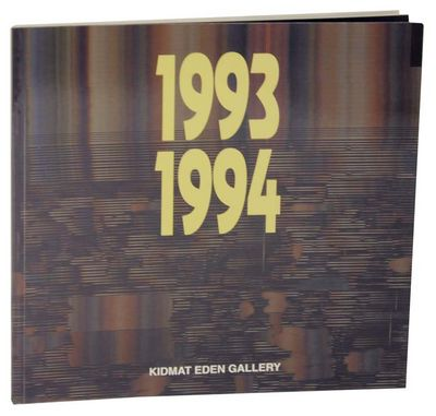Tel Aviv, Israel: Kidmat Eden Gallery, 1994. First edition. Softcover. Text in English and Hebrew. I...