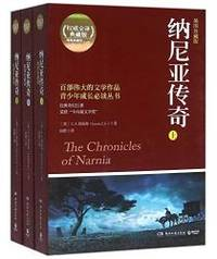 image of The Chronicles of Narnia (Chinese Edition)