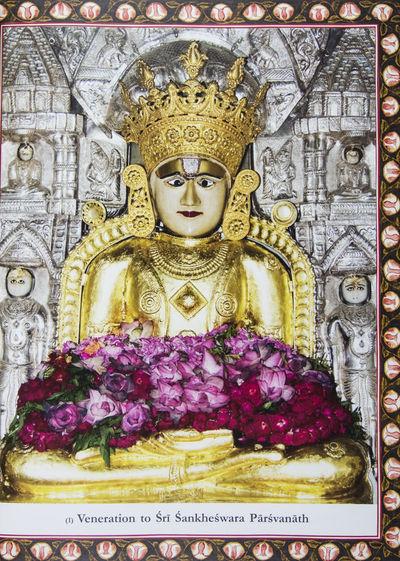 Sripal Ras (5 vols.)