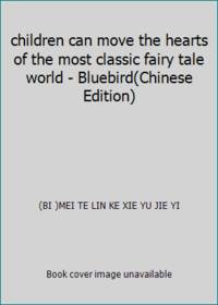 children can move the hearts of the most classic fairy tale world - Bluebird(Chinese Edition)