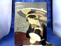 UKIYO-E. Kunst aus Japan. Die Kunst der heiteren vergänglichen Welt. Japan 17.-19....