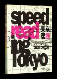 Speed Reading Tokyo