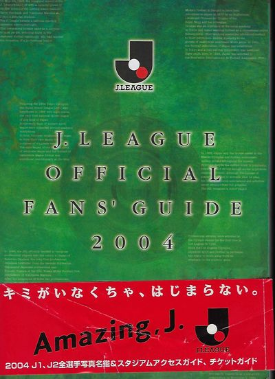 : J. League, 2004. 8vo., pictorial green wraps with an original wrap-around promotional band; 240 pa...
