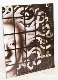 Aya Uekawa: sanctuary dreams by  Aye Uekawa - Paperback - 2009 - from Bolerium Books Inc., ABAA/ILAB and Biblio.com