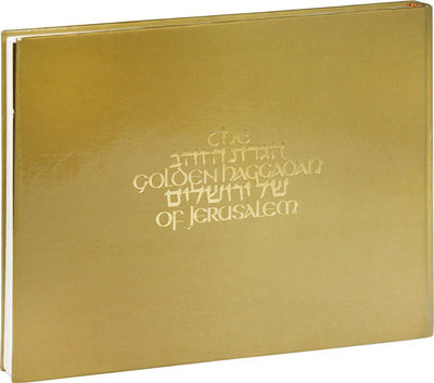 Herzlia: Palphot Ltd, . Hardcover. Edition not stated. Oblong quarto (ca 25cm x 33cm); glazed boards...