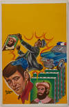 View Image 124 of 127 for Archive of Original Mexican Pulp Cover Art Gouaches and Corresponding Mini-Comics Inventory #25408