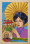 View Image 90 of 127 for Archive of Original Mexican Pulp Cover Art Gouaches and Corresponding Mini-Comics Inventory #25408