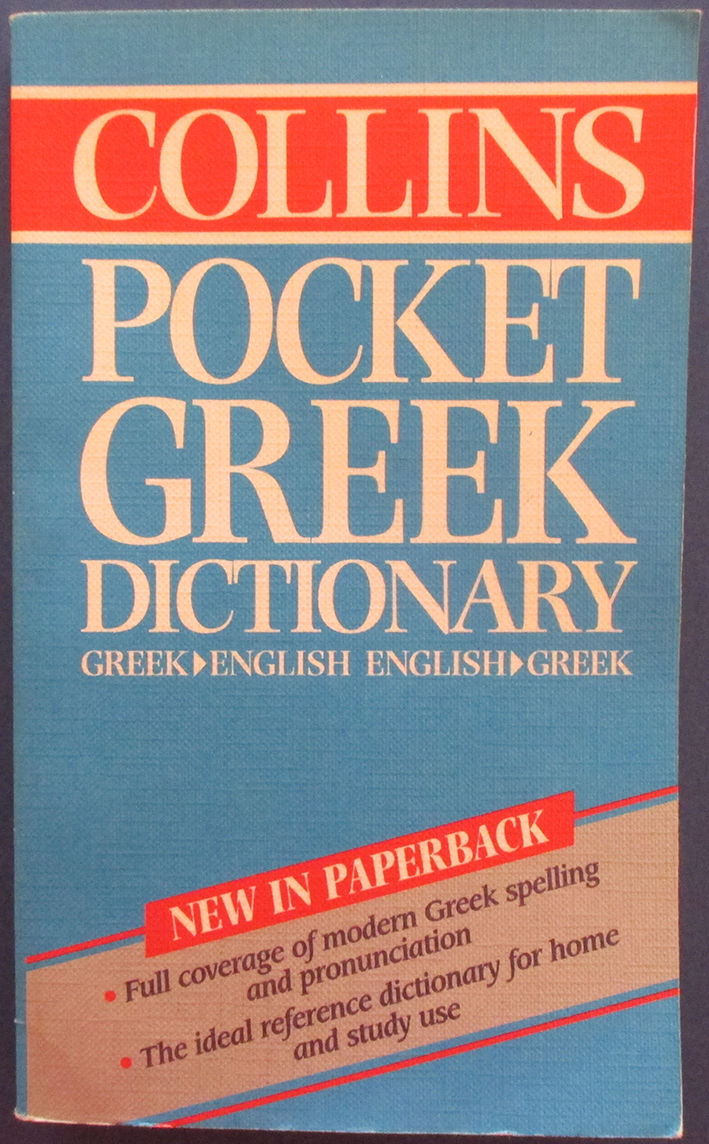 Collins Pocket Greek Dictionary by Harry T Hionides - Paperback - Reprint -  1992 - from Reading Habit and Biblio com