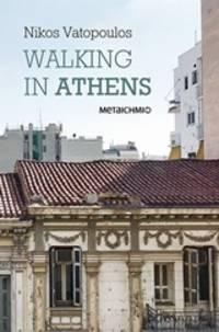 image of Walking in Athens