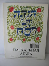 The New Union Haggadah