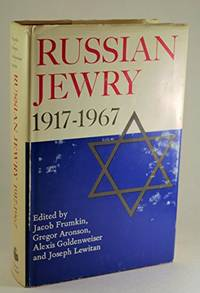 image of Russian Jewry 1917-1967