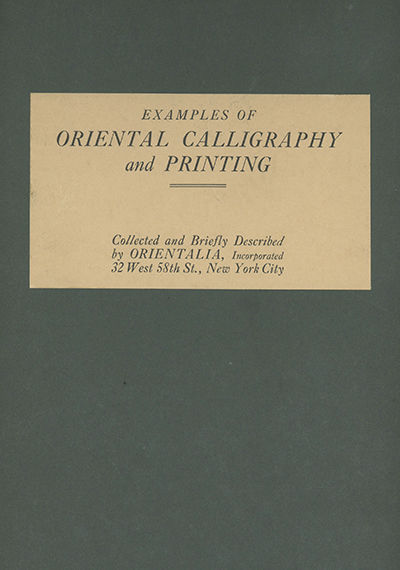New York: Orientalia, Incorporated, , 1924. First edition, limitation not stated. OCLC records 17 co...