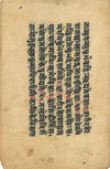 View Image 4 of 8 for Examples of Oriental Calligraphy and Printing: Collected and Briefly Described . . .  Inventory #28163