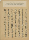 View Image 7 of 8 for Examples of Oriental Calligraphy and Printing: Collected and Briefly Described . . .  Inventory #28163