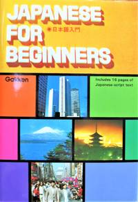 image of Japanese for Beginners