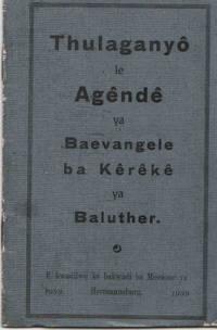 Thulaganyô le Agêndê ya Baevangele ba Kêrêkê ya Baluther