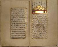 FINE AND RARE ARABIC MANUSCRIPT OF ZUBDAT UL AMTHAL (ESSENCE OF PROVERBS)