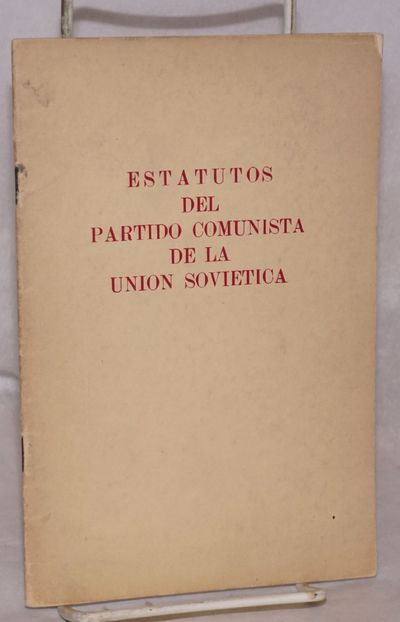 Moseu: Edictiones en Lenguas Extranjeras, 1961. 28 p., wraps with very lightly soiled covers, otherw...