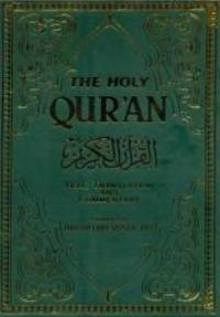 image of The Holy Qur'an: English Translation, Commentary and Notes with Full Arabic Text (English and Arabic Edition)