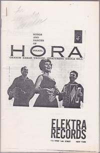 image of Hora (Songs and Dances of Israel)