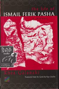 Life of Ismail Ferik Pasha