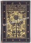 Willy Pogany Book Rubaiyat of Omar Khayyam