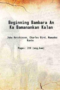An Ka Bamanankan Kalan 1977 [Hardcover]