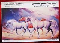 Arabian Gulf Scenes