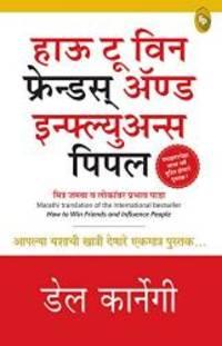 image of How To Win Friends & Influence People (MARATHI) (Marathi Edition)