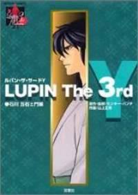 ルパン・ザ・サードY 石川五右ェ門編 (アクションコミックス LUPIN The3rd...