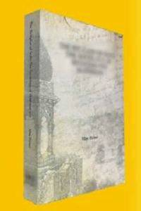 Transactions of the Asiatic Society of Japan by Asiatic Society of Japan - Paperback - 2019 - from Gyan Books and Biblio.com