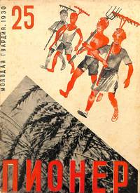 Pioner, 1930 #25 Pioneer