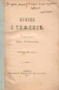 Pravda o Tiflise [The truth about Tiflis]