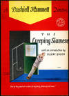 image of THE CREEPING SIAMESE