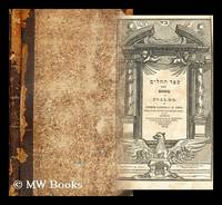 The book of Psalms / by Joseph Samuel C.F. Frey