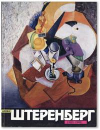 [Text in Russian] David Shterenberg (1881 - 1948): Zhivopis' Grafika. Katalog Vystavki