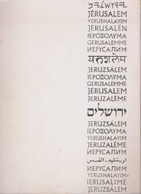 Yerushalayim Jerusalem Jerusalen Gerusalemme Jeruzalem Jerusalem Yerushalayim