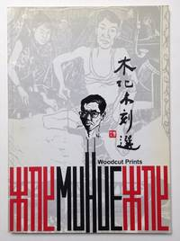 image of Woodcut Prints  木化木刻选