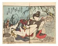 Shiki no en [The Four Seasons of Lust]
