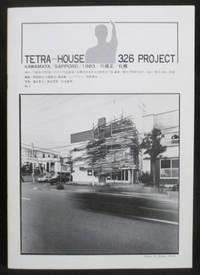Tadashi Kawamata: Tetra House 326 Project, No. 1 [Brochure]