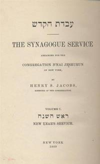 'AVODAT HA-KODESH = THE SYNAGOGUE SERVICE [TWO VOLUME SET] by  Henry S Jacobs - Hardcover - 1889 - from Dan Wyman Books (SKU: 31399)
