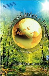 The Universal Garden of Emuna